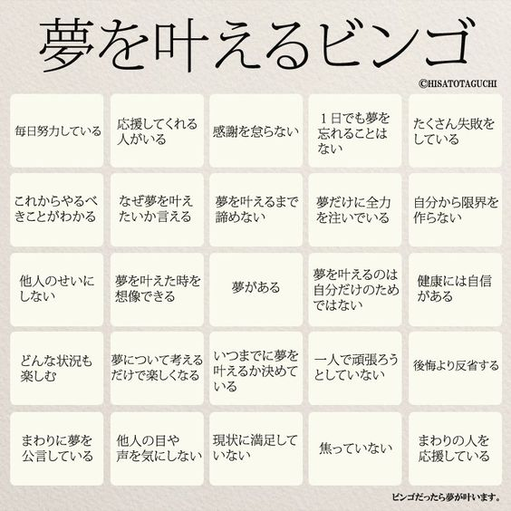 f:id:soboku-kobe:20170126220003p:plain