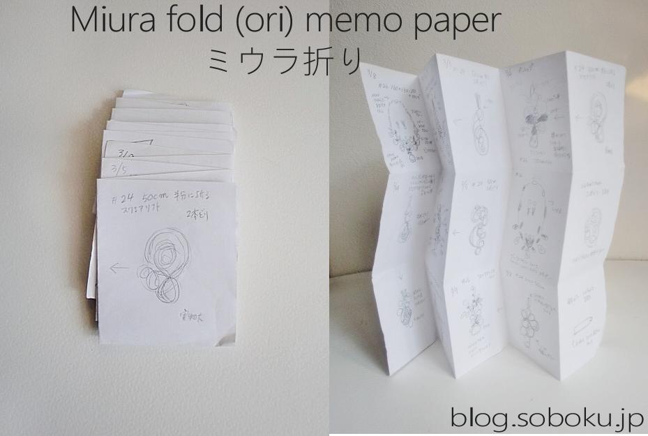 f:id:soboku-kobe:20170211113424j:plain