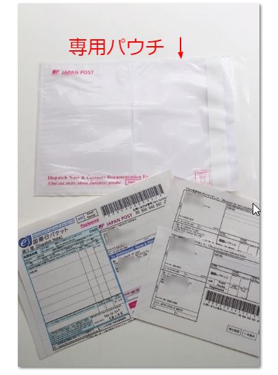 f:id:soboku-kobe:20170224203754j:plain