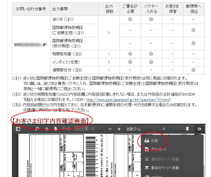 f:id:soboku-kobe:20170224204258p:plain