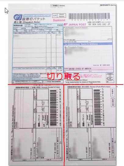 f:id:soboku-kobe:20170224214556p:plain