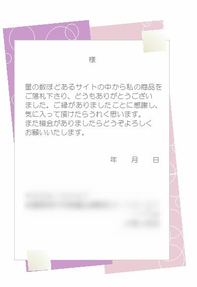 f:id:soboku-kobe:20170313104403p:plain:w300