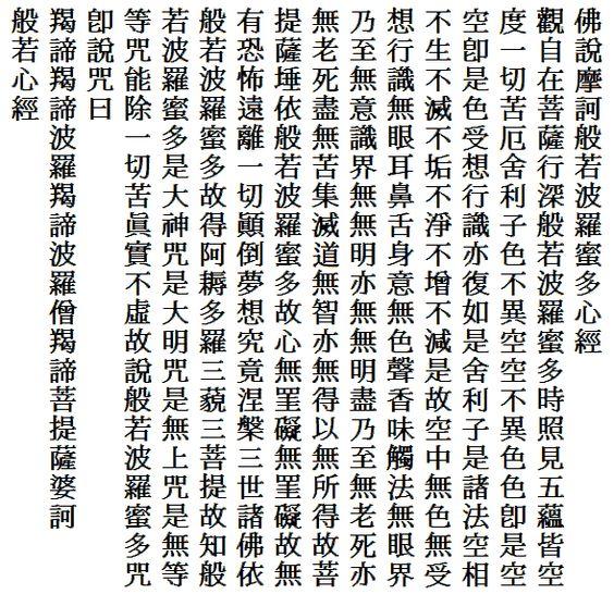 f:id:soboku-kobe:20170318144044p:plain