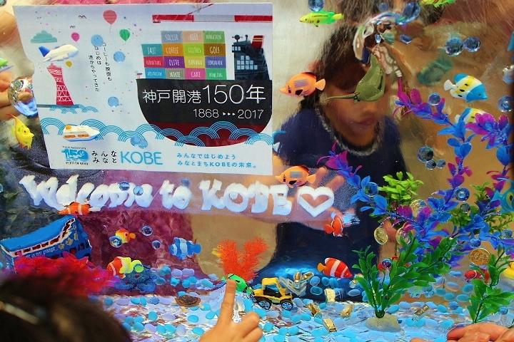 f:id:soboku-kobe:20170729204529j:plain