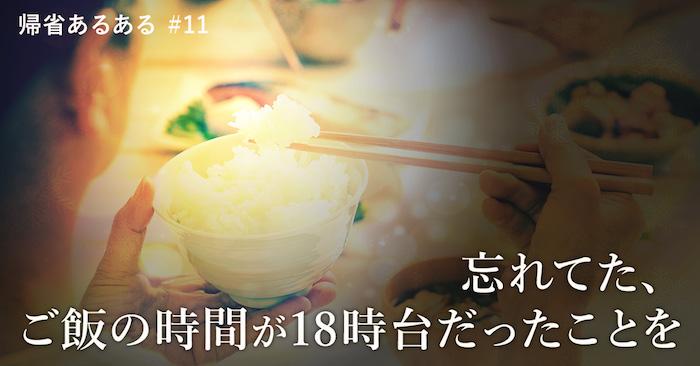 f:id:soboku-kobe:20170828125020p:plain