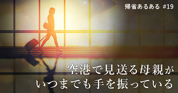 f:id:soboku-kobe:20170828125059p:plain