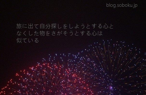 f:id:soboku-kobe:20170828172930j:plain