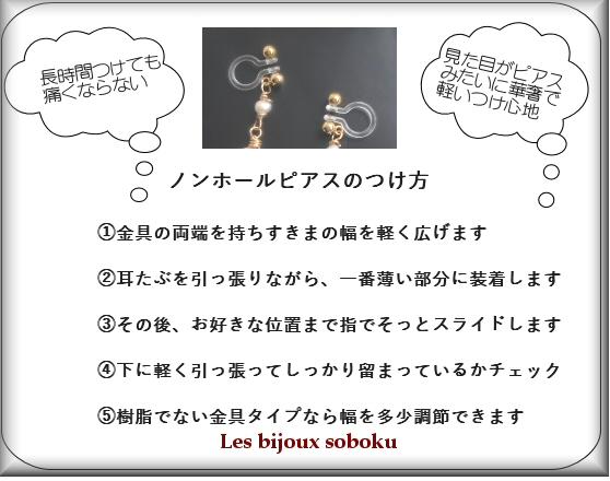 f:id:soboku-kobe:20180125132241j:plain:alt=
