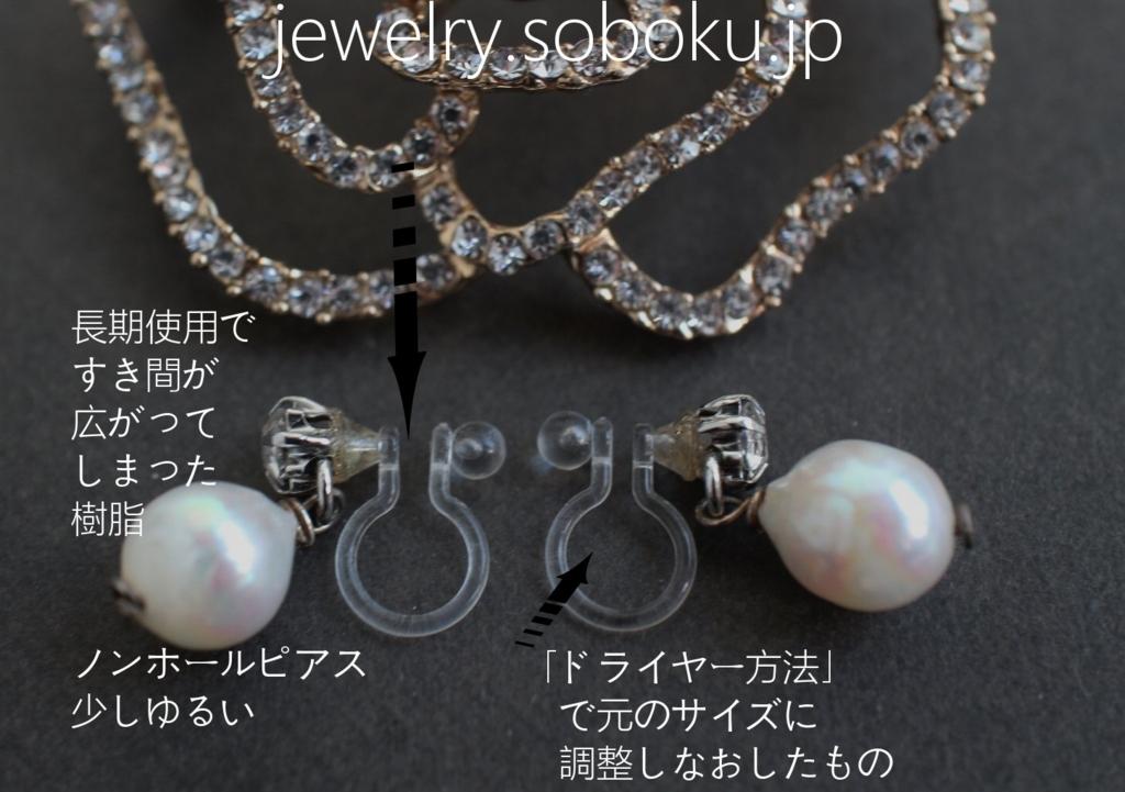 f:id:soboku-kobe:20180125200507j:plain