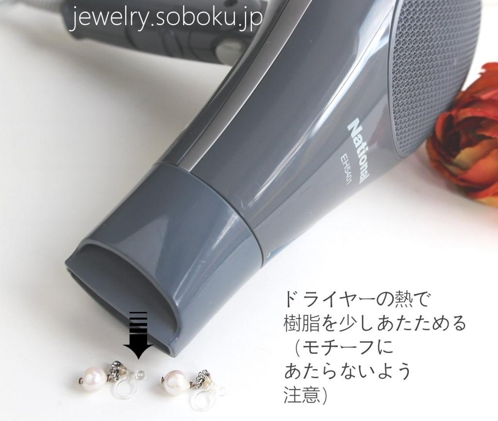 f:id:soboku-kobe:20180125201346j:plain