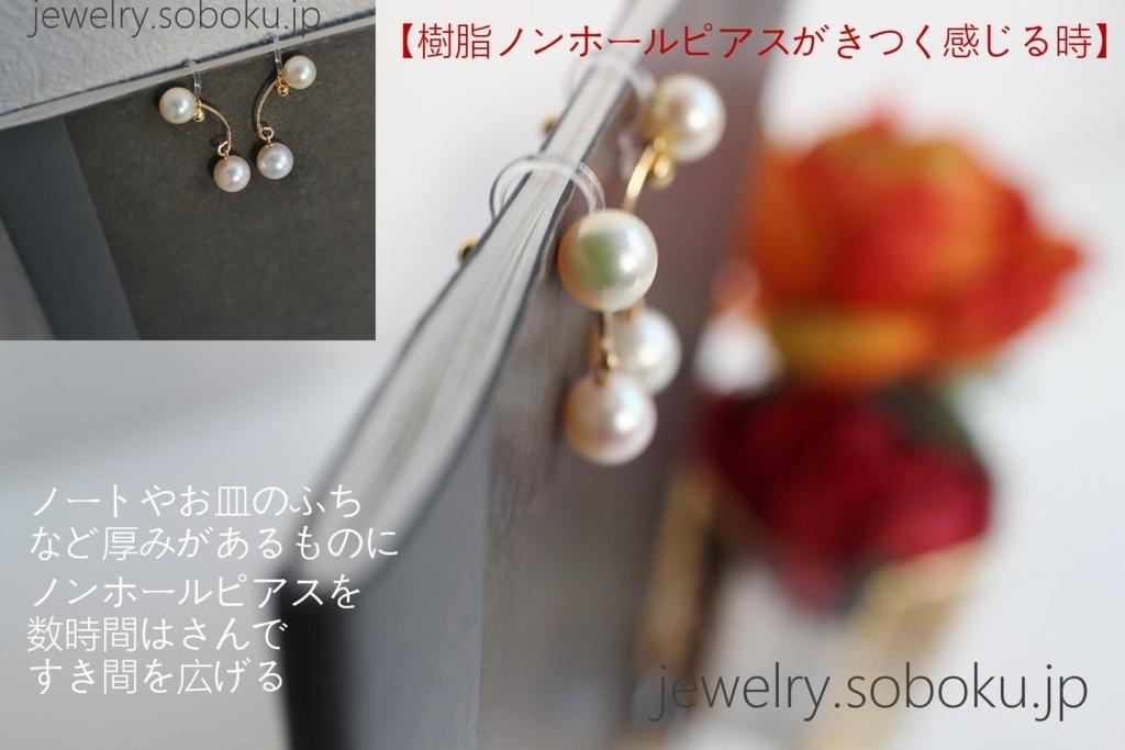 f:id:soboku-kobe:20180125203622j:plain