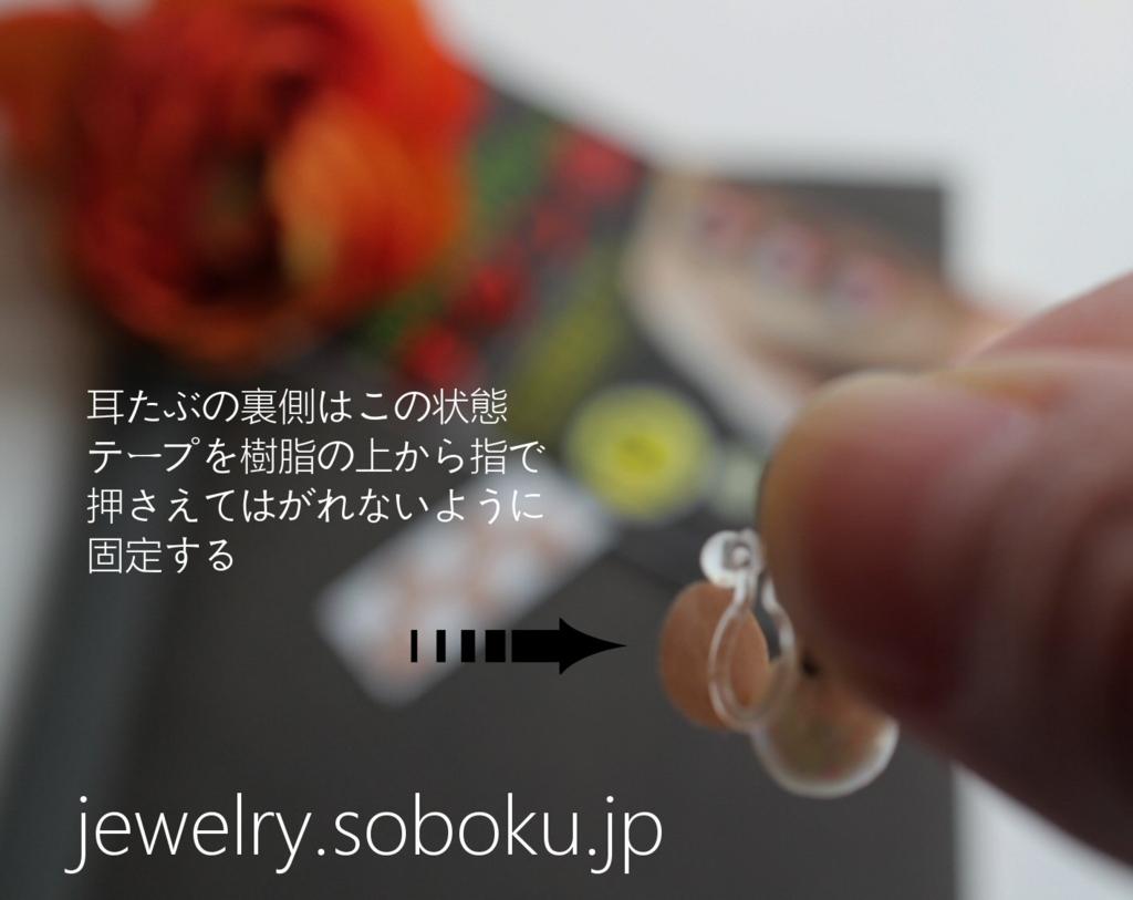 f:id:soboku-kobe:20180125210327j:plain