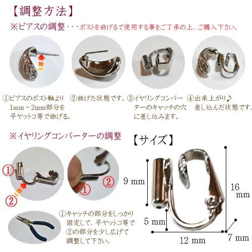 f:id:soboku-kobe:20180915211635p:plain