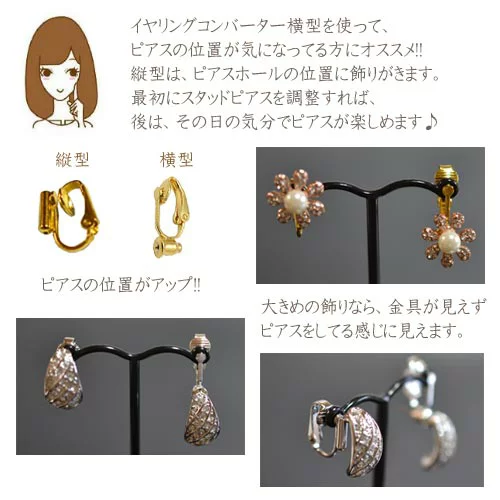 f:id:soboku-kobe:20180915212955p:plain