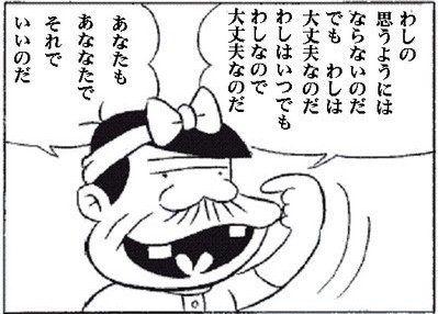 f:id:soboku-kobe:20200502212924p:plain