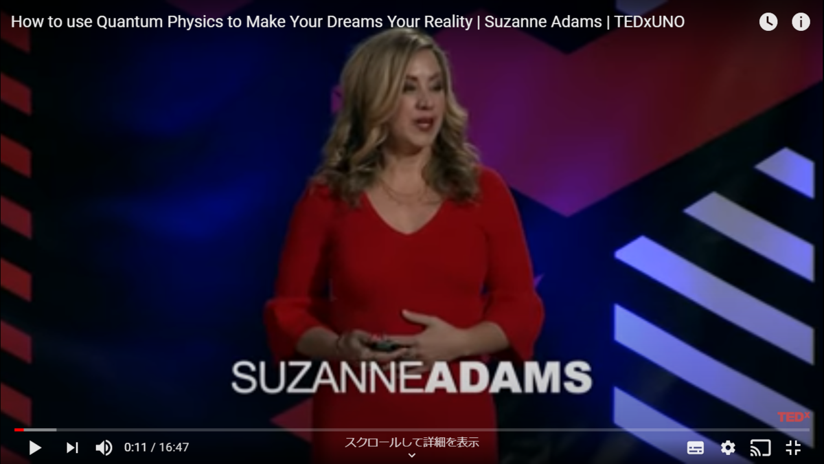 How to use Quantum Physics to make your dreams your reality TED
