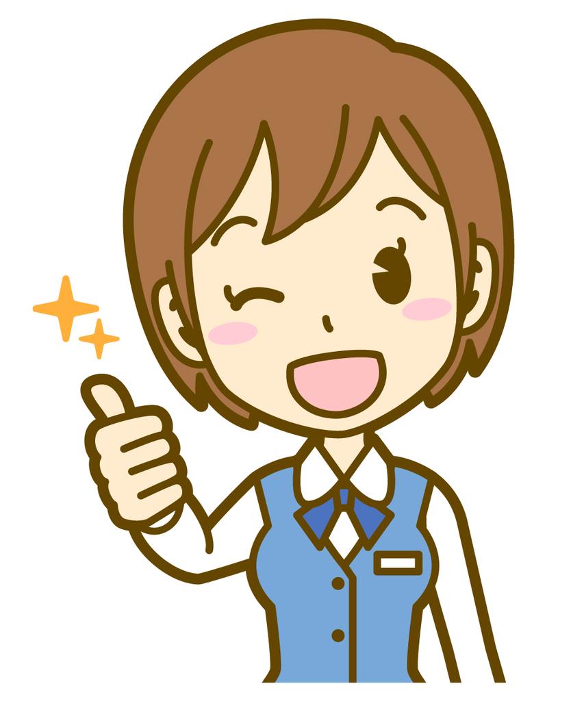 f:id:sobokunagimon:20180902121826j:plain