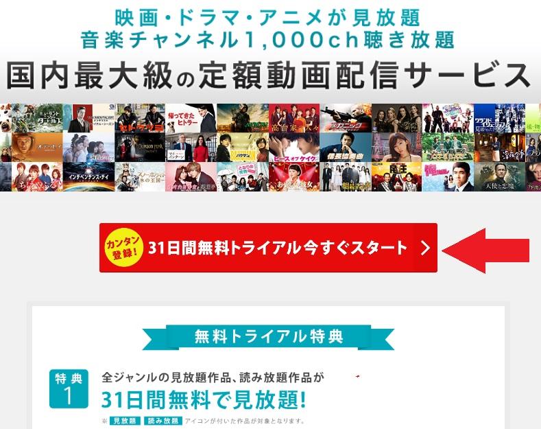f:id:soccer-mile:20170127080103j:plain