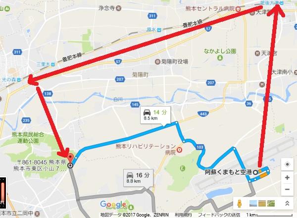 f:id:soccer-mile:20170401233850j:plain