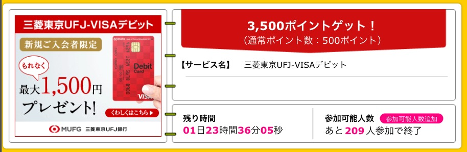 f:id:soccer-mile:20170411122457j:plain