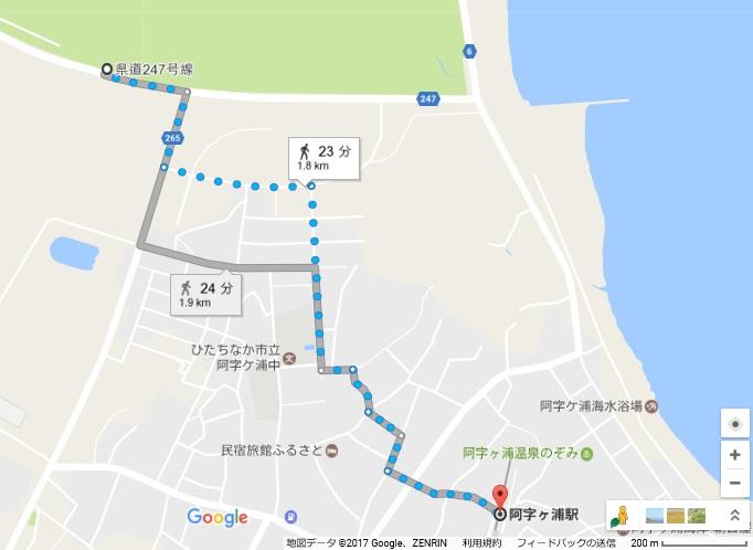 f:id:soccer-mile:20170422095245j:plain