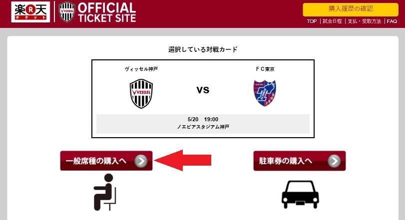 f:id:soccer-mile:20170513180856j:plain