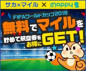 f:id:soccer-mile:20171121204412j:plain