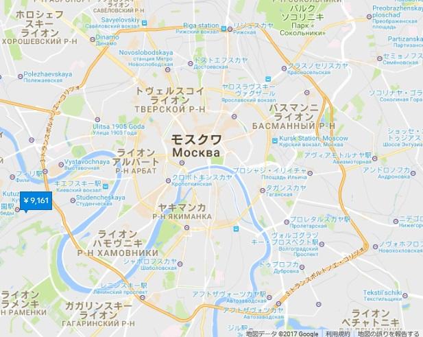 f:id:soccer-mile:20171123222309j:plain