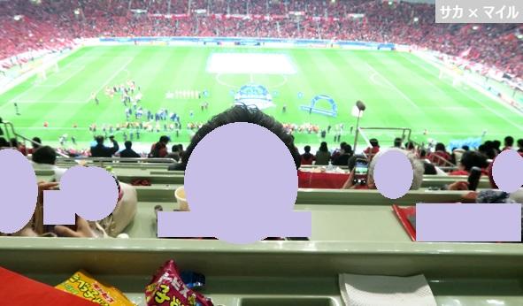f:id:soccer-mile:20171128212158j:plain