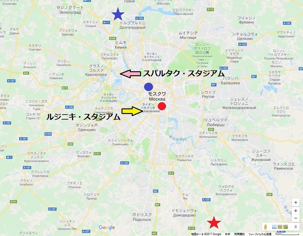 f:id:soccer-mile:20171216195805j:plain