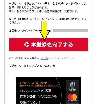 f:id:soccer-mile:20180118204729j:plain