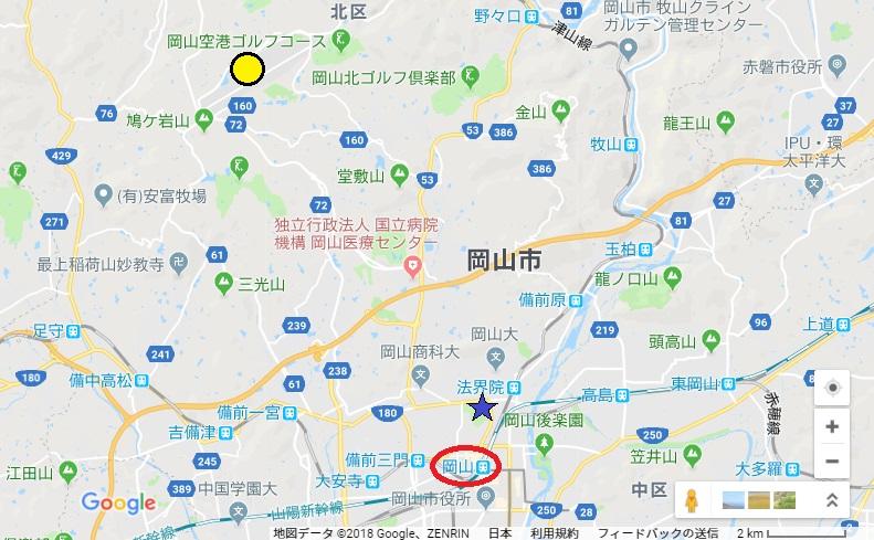 f:id:soccer-mile:20180217161358j:plain