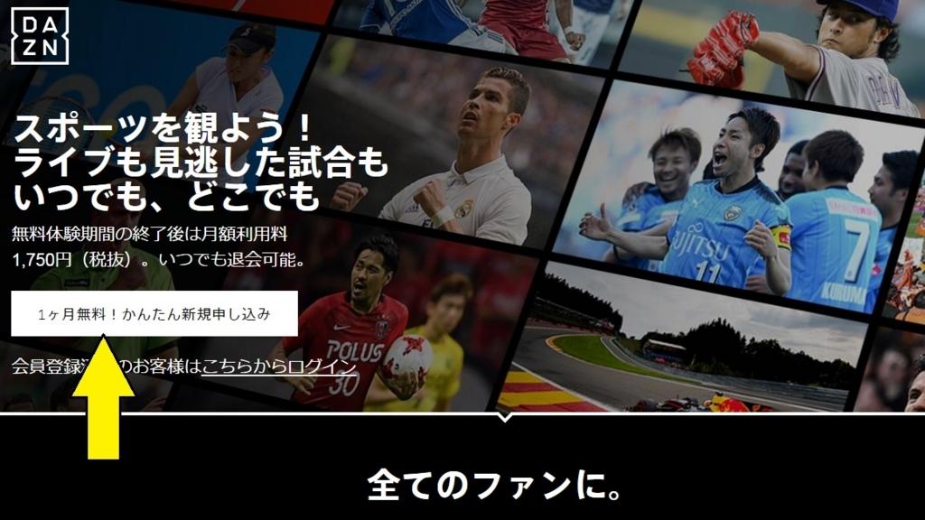 f:id:soccer-mile:20180222071222j:plain