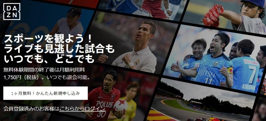 f:id:soccer-mile:20180222071226j:plain