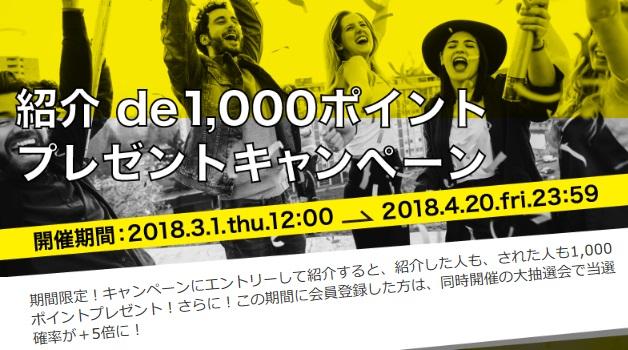f:id:soccer-mile:20180301122153j:plain