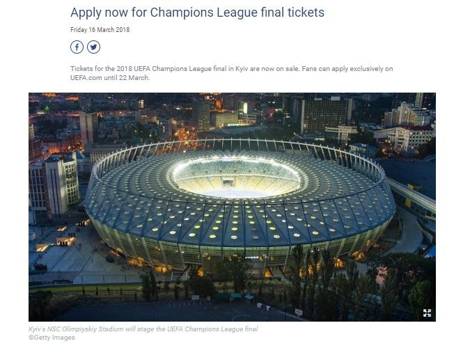 f:id:soccer-mile:20180318224719j:plain