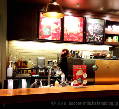f:id:soccer-mile:20180418160431j:plain