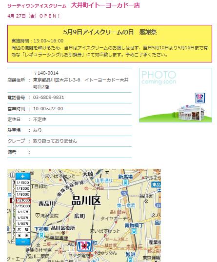 f:id:soccer-mile:20180507161135p:plain
