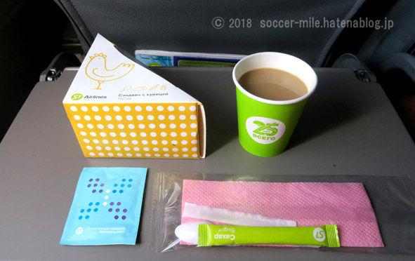 f:id:soccer-mile:20180512120758j:plain