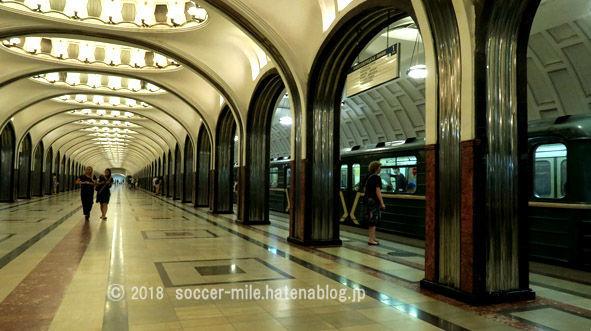 f:id:soccer-mile:20180513230731j:plain