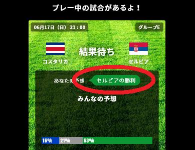 f:id:soccer-mile:20180617232948p:plain