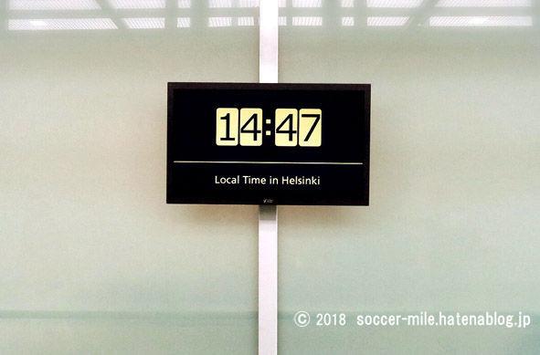 f:id:soccer-mile:20180723215829j:plain