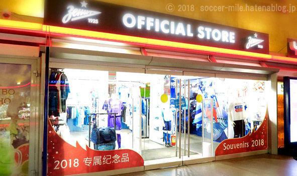 f:id:soccer-mile:20180825224940j:plain
