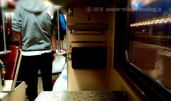 f:id:soccer-mile:20180825224944j:plain