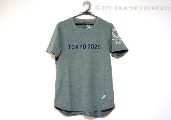 f:id:soccer-mile:20180826170430j:plain