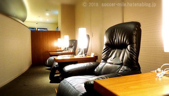 f:id:soccer-mile:20181026161536j:plain