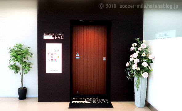 f:id:soccer-mile:20181026161558j:plain