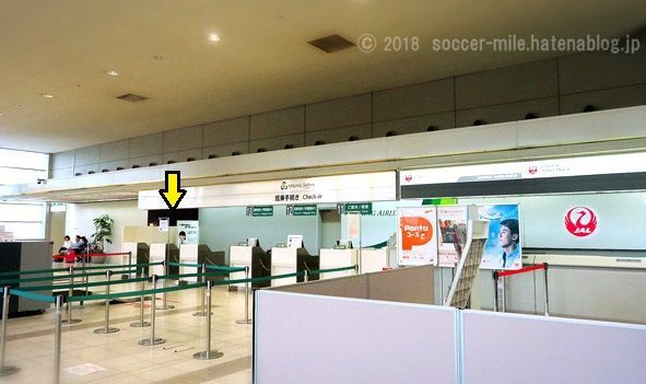 f:id:soccer-mile:20181028114244j:plain