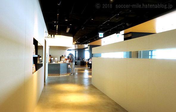 f:id:soccer-mile:20181118235243j:plain