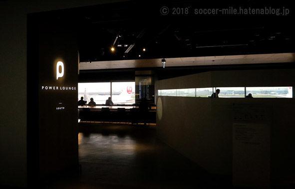 f:id:soccer-mile:20181118235357j:plain